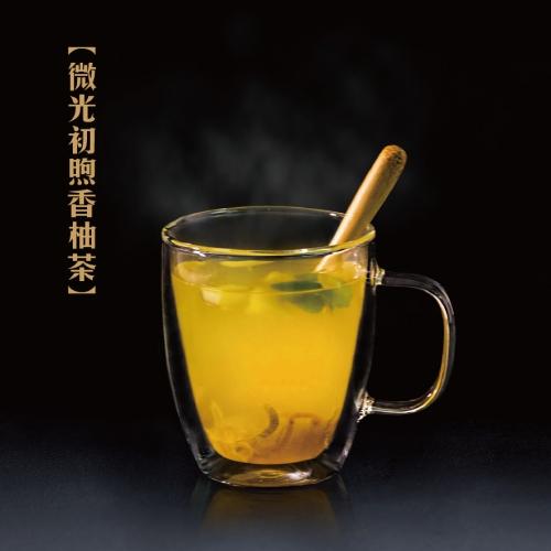 微光初煦香柚茶